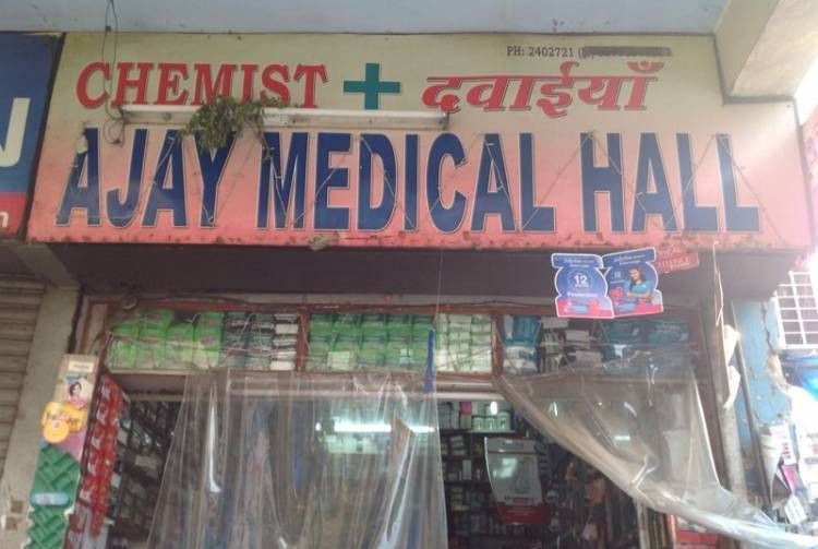 Ajay Medical Hall