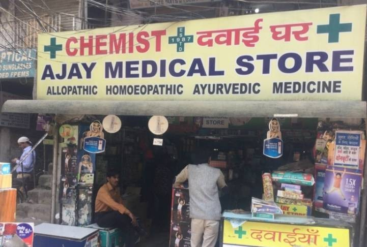 Ajay Medical Store