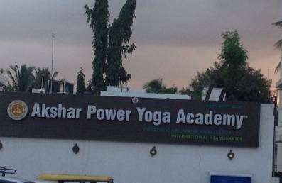 Akshar Power Yoga Academy