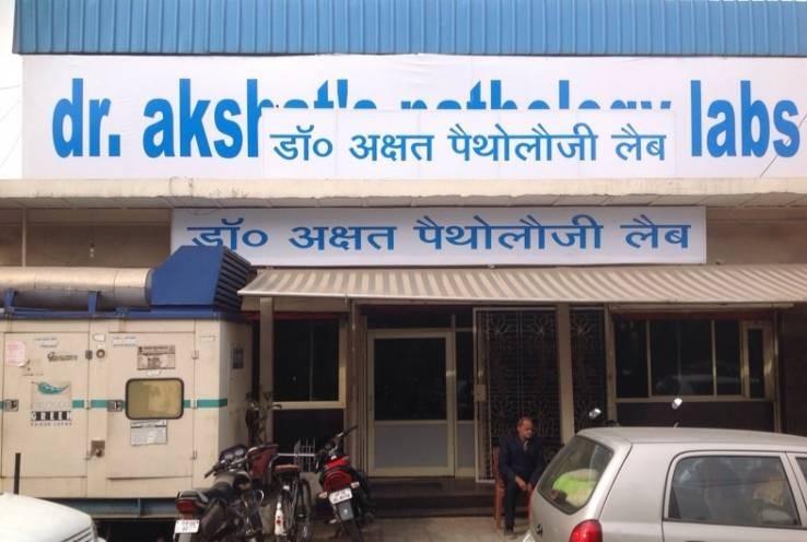 Akshats Pathology Labs