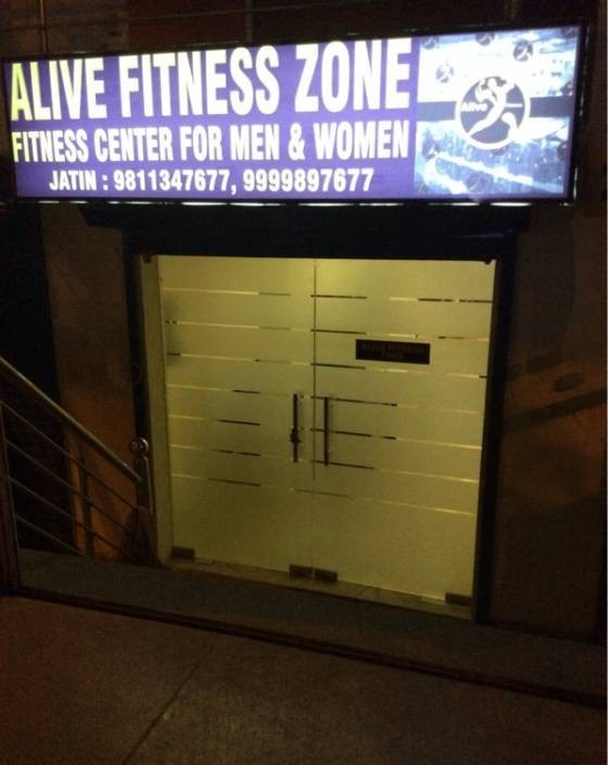 Alive Fitness Zone