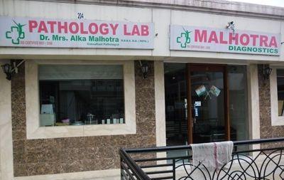 Alka Malhotra Laboratory