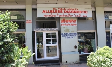 Allbless Diagnostic Clinic