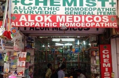Alok Medicos