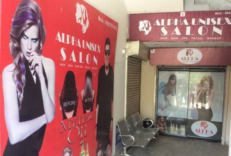 Alpha Unisex Salon