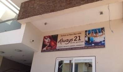 Always 21