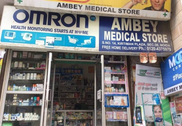 Ambey Medical Store