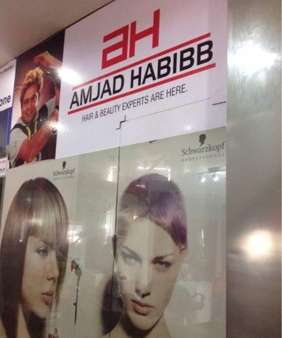 Amjad Habib Unisex Salon