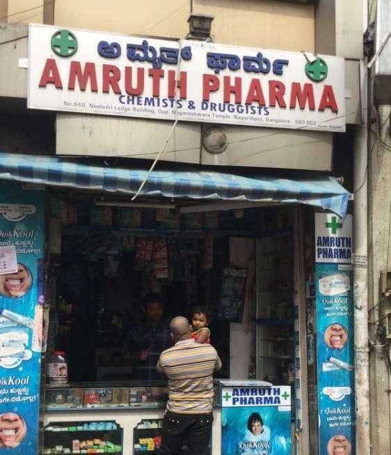 Amruth Pharma