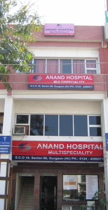 Anand Hospital