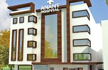 Anant Hospital