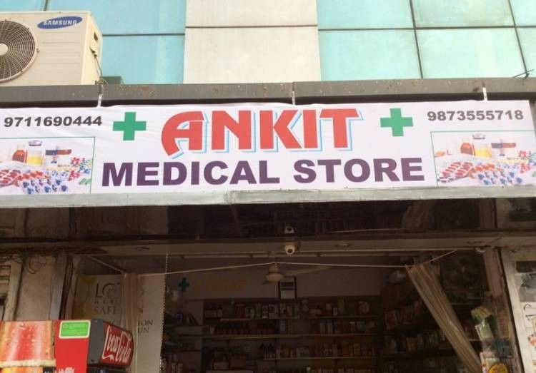 Ankit Medical Store