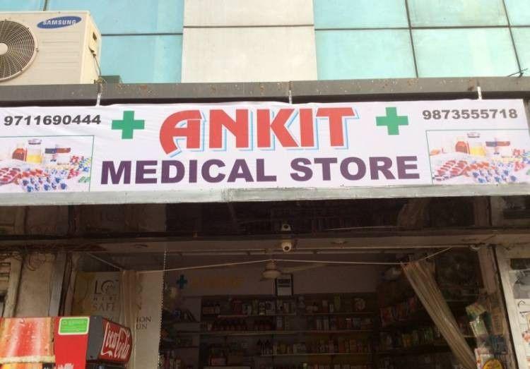 Ankit Medical Store