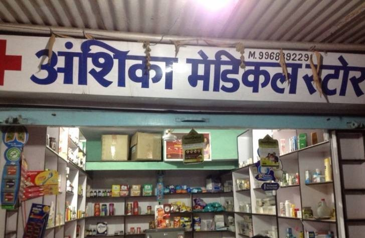 Anshika Medical Store