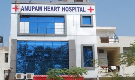 Anupam Heart Hospital