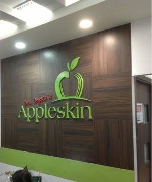 Apple Skin Clinic