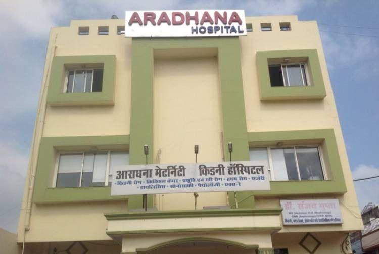 Aradhana Hospital