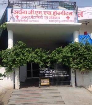 Archana GMS Hospital