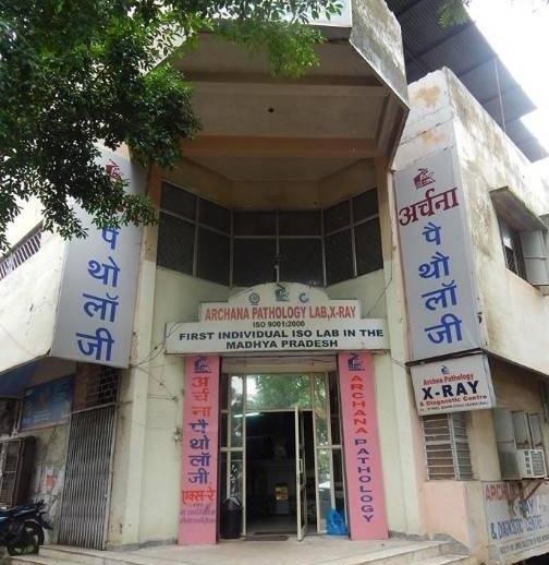 Archana Pathology And Diagnostic Centre