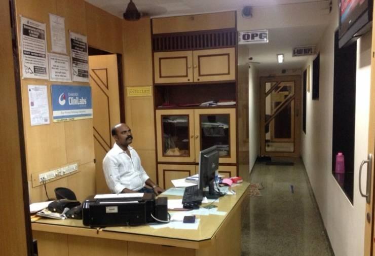 Arihant Diagnostic Centre