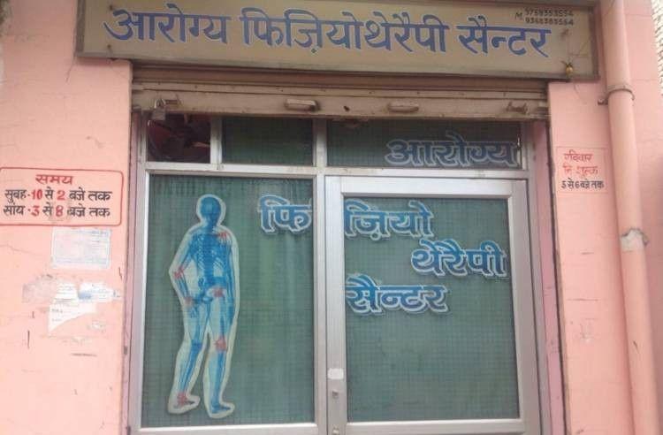 Arogya Physiotherapy Center