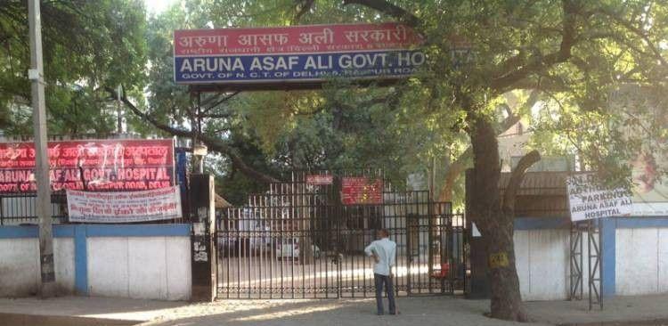 Aruna Asaf Ali Govt. Hospital