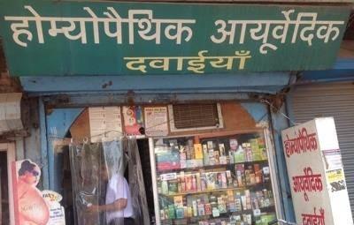 Arya Homeo Pharmacy