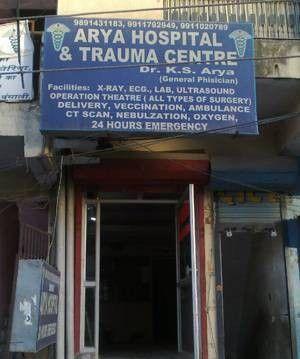 Arya Hospital