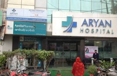 Aryan Hospital