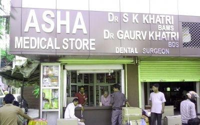 Asha Medical Store
