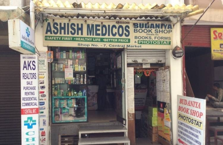 Ashish Medicos