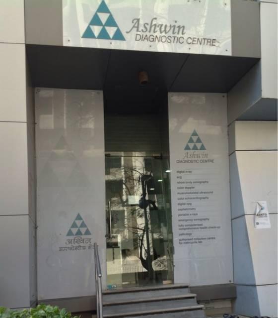 Ashwin Diagnostic Centre