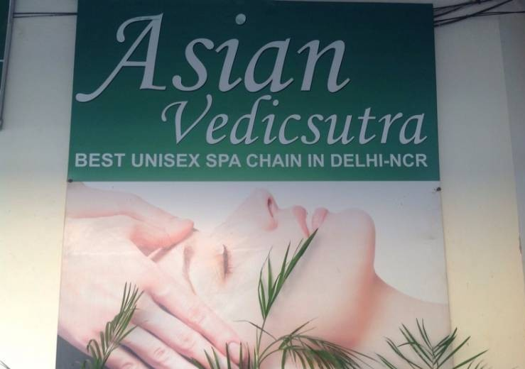 Asian Vedic Sutra