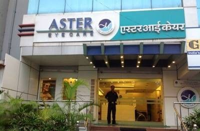 Aster Eye Hospital