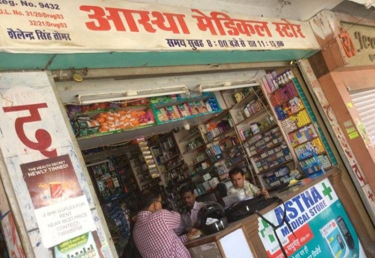 Astha Medical Store