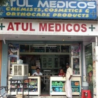 Atul Medicos