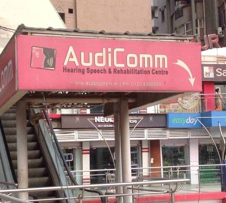 AudiComm