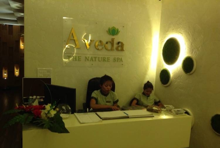 Aveda The Nature Spa