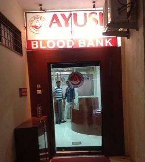 Ayush Blood Bank