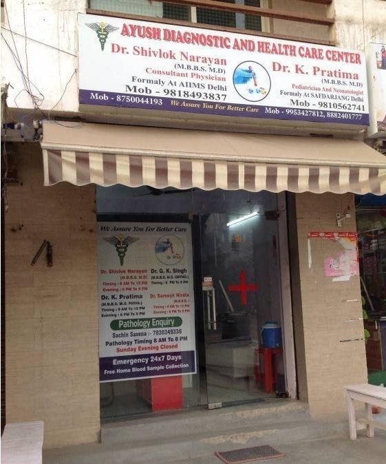 Ayush Diagnostic & Health Care Centre