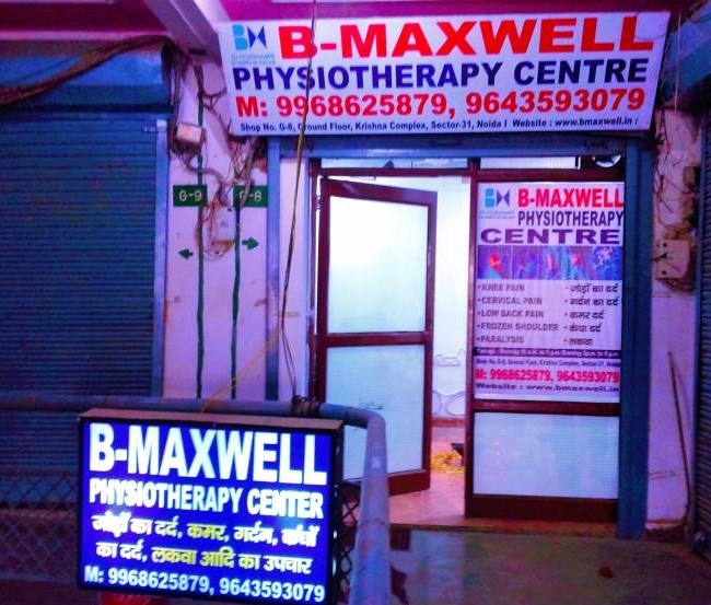 B Maxwell Physiotherapy Centre