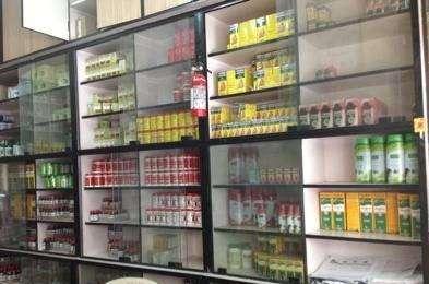 Baidyanath Ayurvedic Store