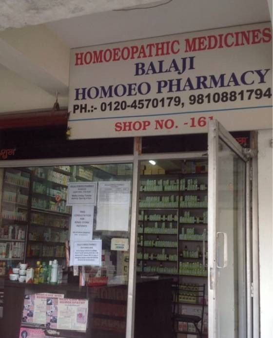 Balaji Homoeo Pharmacy