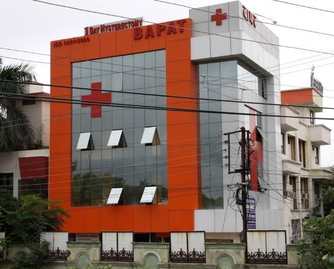 Bapat Hospital