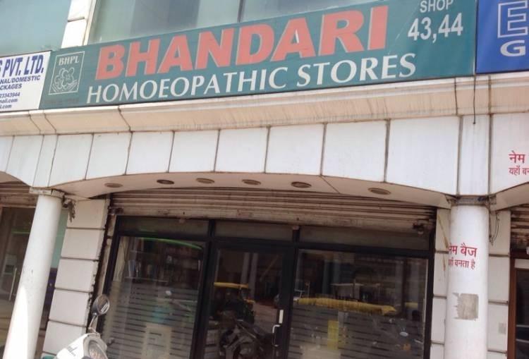 Bhandari Homeopathic Stores