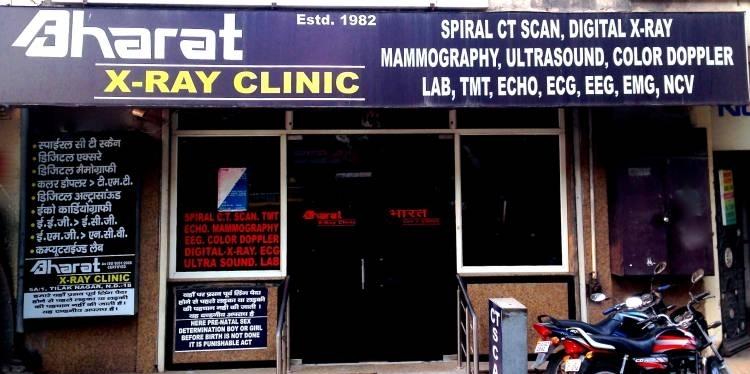 Bharat X Ray Clinic