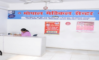 Bhopal Medical Centre