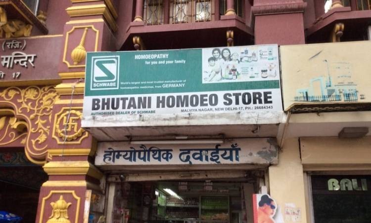 Bhutani Homoeo Stores & Clinic