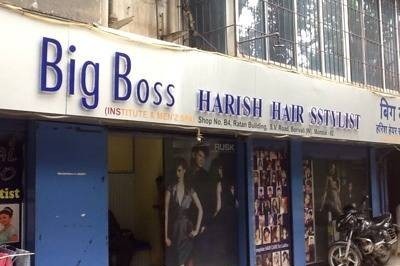Big Boss Beauty Parlour