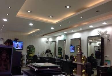Big Boss Unisex Salon